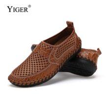 Genuine Leather Summer Sandals
